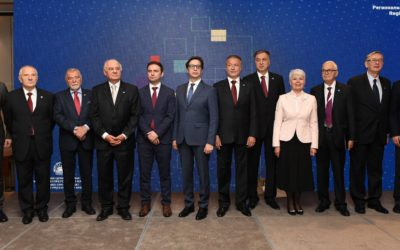 """Address by the President of the Republic of North Macedonia, Stevo Pendarovski, at the regional conference of the Podgorica Club on the """"EU Enlargement at Crossroads"""""""