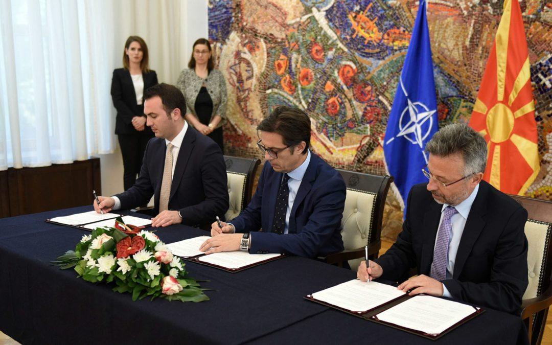 """Потпишан протокол за доделување стипендии """"Борис Трајковски"""" за Сити колеџот во Солун за академската 2019/2020 година"""