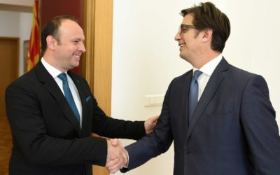 "President Pendarovski meets with the President of the political party ""Alternative"", Afrim Gashi"