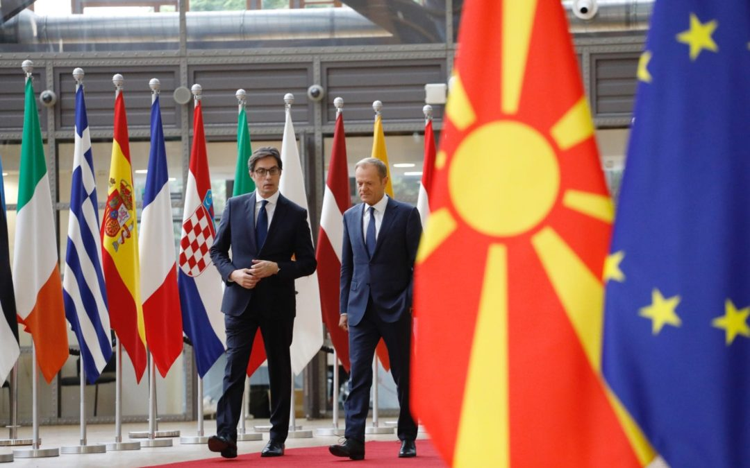 President Pendarovski meets with the President of the European Council, Donald Tusk