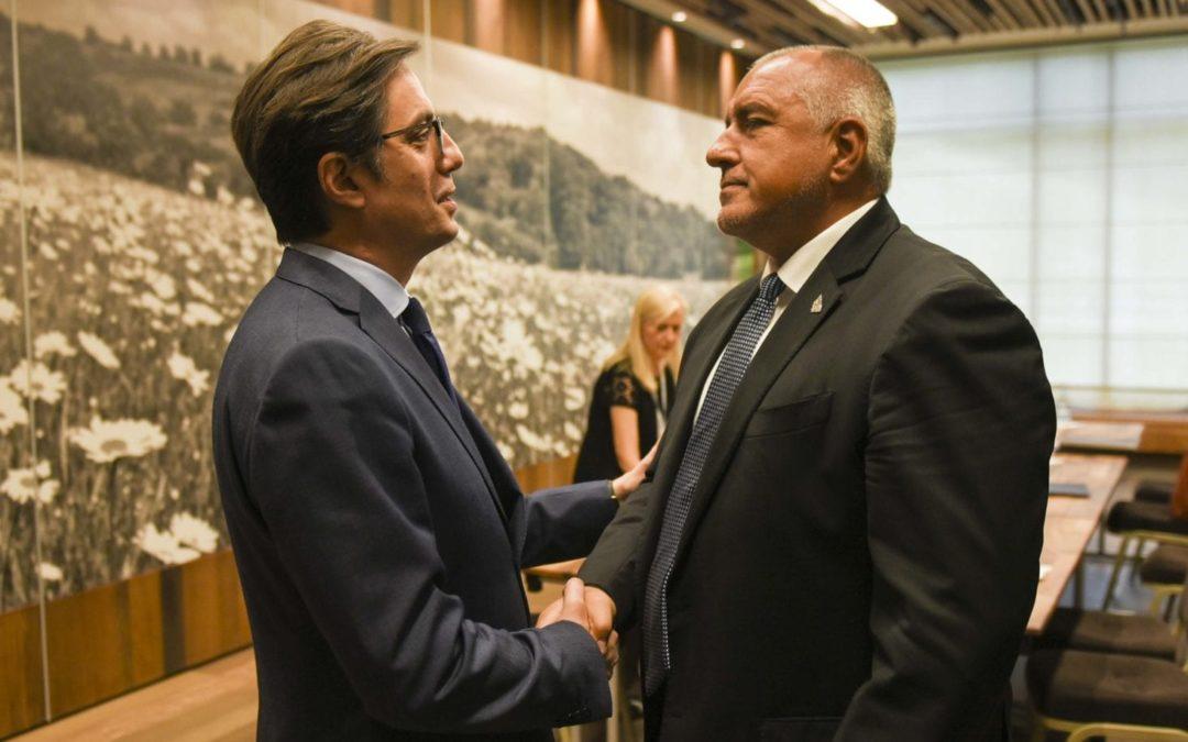 Средба на претседателот Пендаровски со бугарскиот премиер Борисов во Сараево