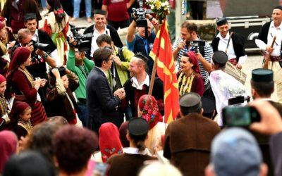 """Претседателот Пендаровски присуствуваше и се обрати на традиционалната манифестација """"Галичка свадба"""""""