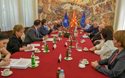 Constituent meeting of the Pardoning Commission of the President of the Republic of North Macedonia