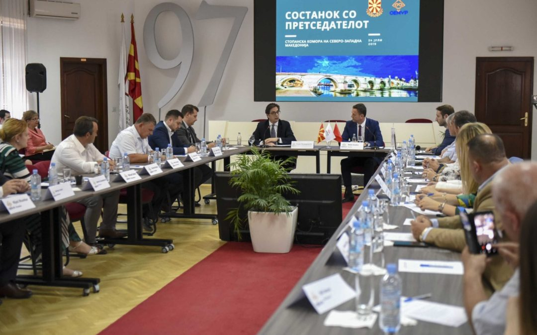 President Pendarovski visits the Economic Chamber of North-West Macedonia
