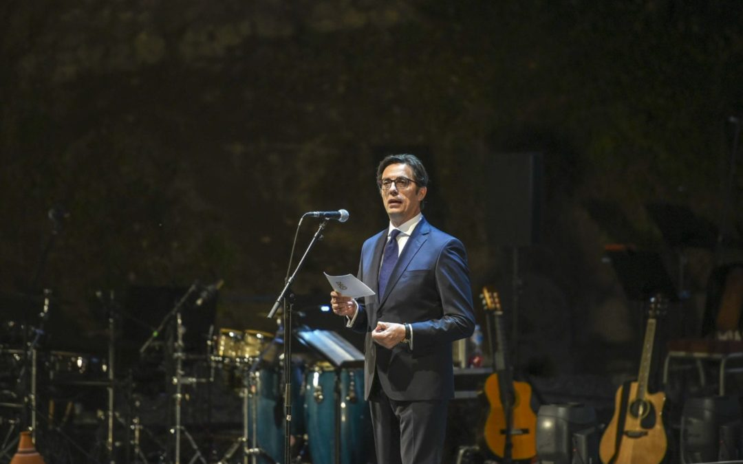 Address of President  Pendarovski at the opening of the 59th edition of the  Ohrid Summer Festival