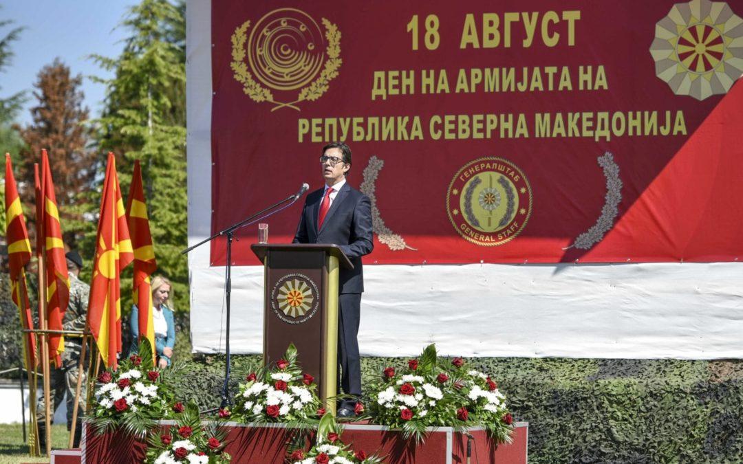 Обраќање на претседателот Пендаровски по повод 18 Август – Денот на Армијата на Република Северна Македонија