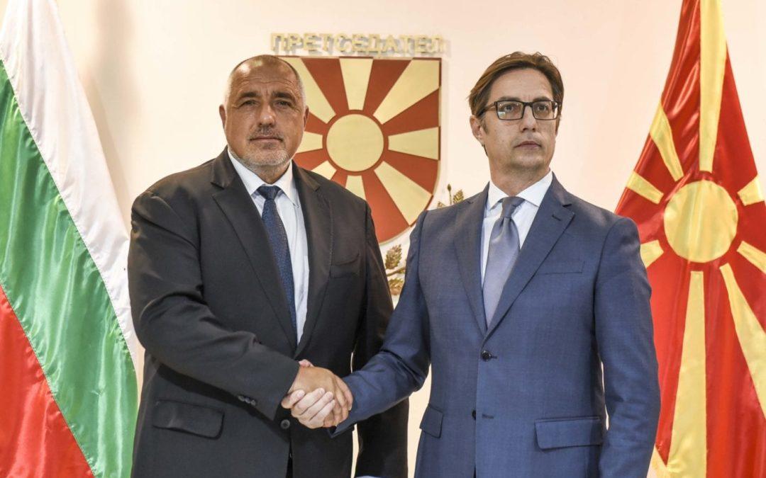 Средба на претседателот Пендаровски со бугарскиот премиер Борисов