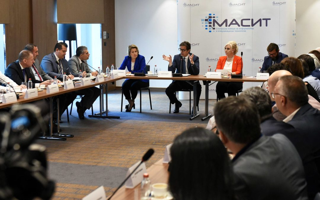 Meeting of President Pendarovski with the ICT Chamber of Commerce (MASIT)