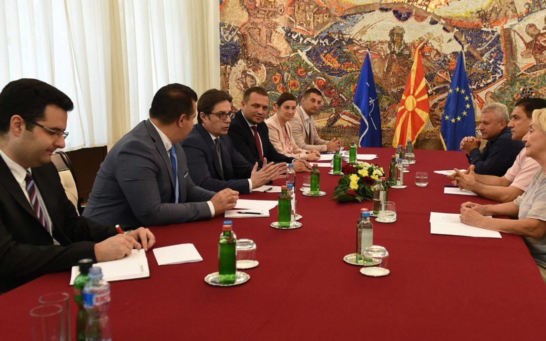 Конститутивна седница на Комисијата за одликувања и признанија на Претседателот на Република Северна Македонија