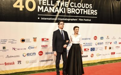 "Address by the President of the Republic of North Macedonia, Mr. Stevo Pendarovski, аt the opening of the 40th International Cinematographers' Film Festival ""Manaki Brothers"""