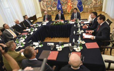 Конститутивна седница на Советот за безбедност на Република Северна Македонија