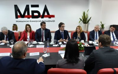 Средба на претседателот Пендаровски со претставници на Македонската банкарска асоцијација