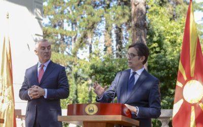 Изјава на претседателот на Република Северна Македонија, Стево Пендаровски на заедничката прес-конференција со претседателот на Црна Гора, Мило Ѓукановиќ