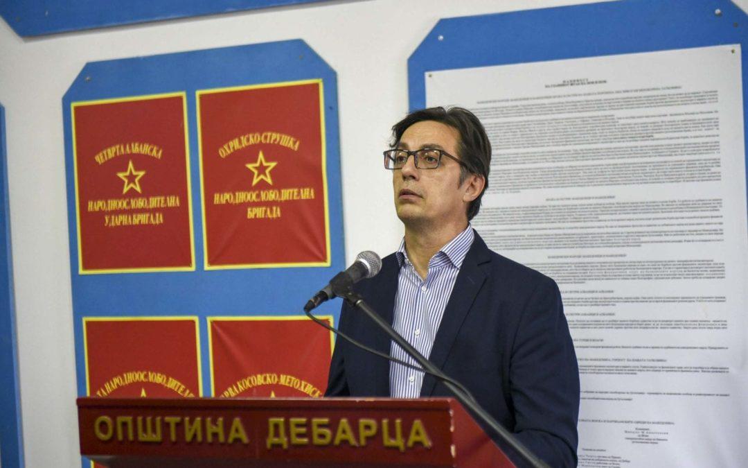 Обраќање на претседателот Пендаровски на одбележувањето на Денот на Манифестот до македонскиот народ од 1943 година