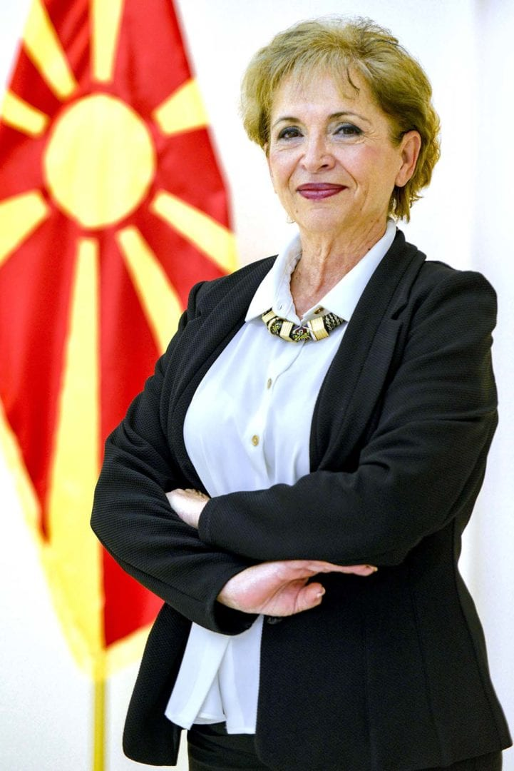 Катерина Цаневска Арсовска