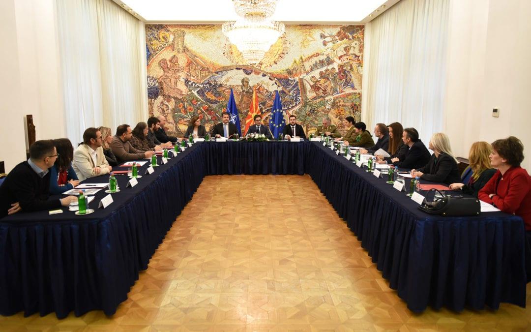 Средба на претседателот Пендаровски со претставници на здружени граѓански организации и иницијативи