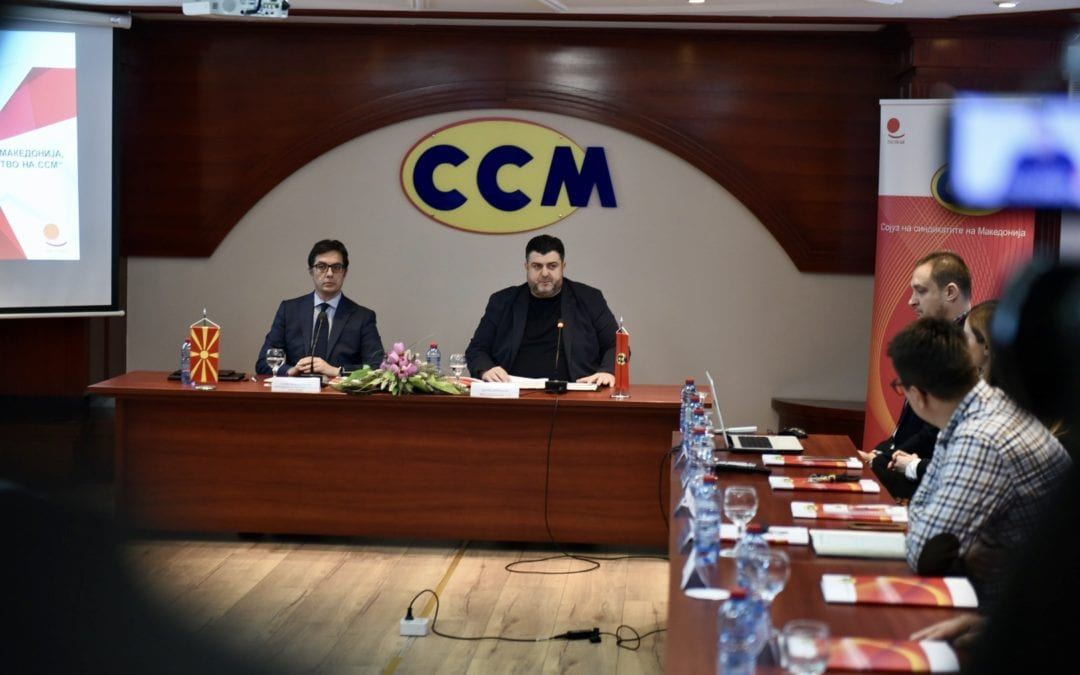 President Pendarovski visits the Federation of Trade Unions of Macedonia