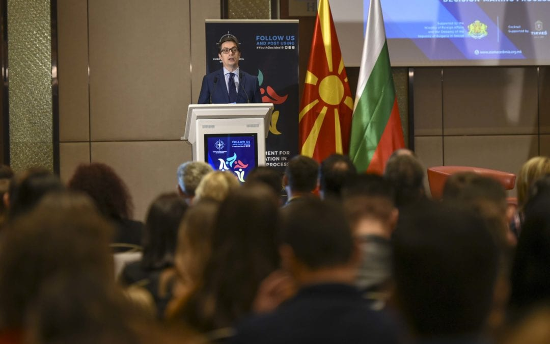 """Обраќање на претседателот Пендаровски на завршната конференција во рамки на проектот """"Оспособување на младината за активно учество во процесот на донесување одлуки"""""""
