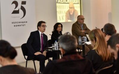 Претседателот Пендаровски се обрати на одбележувањето на 25 годишнината од Хелсиншкиот комитет за човекови права