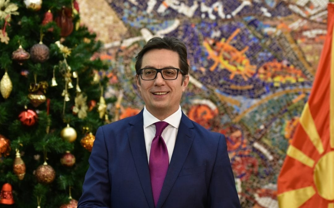 Congratulation message of President Pendarovski on the occasion of the New Year holidays