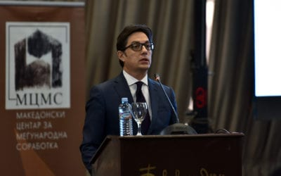 President Pendarovski at Regional Forum on Good Governance and Fight against Corruption: High-level corruption is one of the biggest security threats for the future of the country
