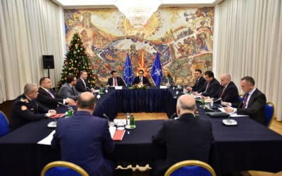 Седница на Советот за безбедност