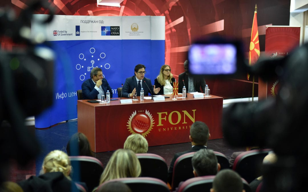 """Participation of President Pendarovski in the debate on """"Safe Youth, Safer Future"""""""