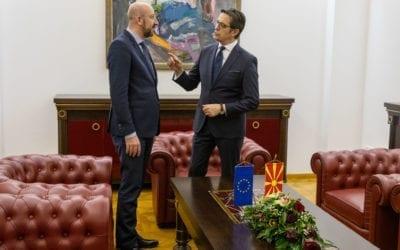 Обраќање на заедничката прес-конференција со претседателот на Европскиот совет, Шарл Мишел