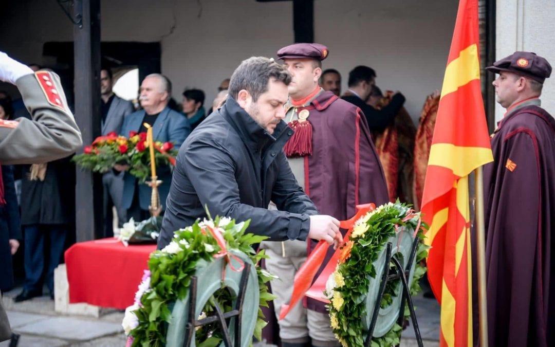 Delegacioni i Kabinetit të Presidentit vendosi lule në varrin e Goce Dellçevit