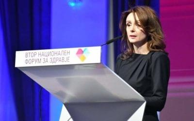 Сопругата на Претседателот се обрати на Вториот национален форум за здравје