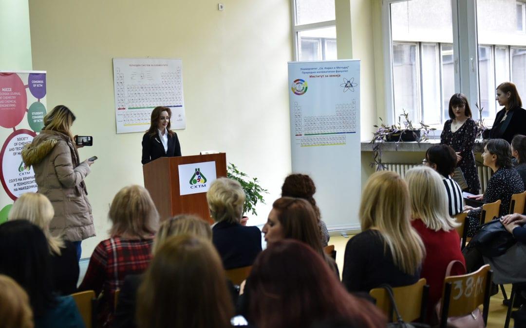 """Сопругата на Претседателот, Елизабета Ѓоргиевска, присуствуваше на настанот """"Глобален женски појадок"""""""