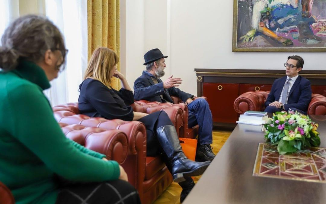"""Средба на претседателот Пендаровски со претставници на фондацијата """"Славко Јаневски"""""""