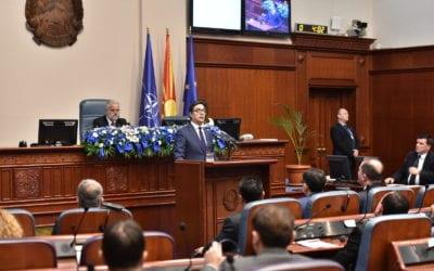 Обраќање на претседателот Пендаровски во Собранието на Република Северна Македонија