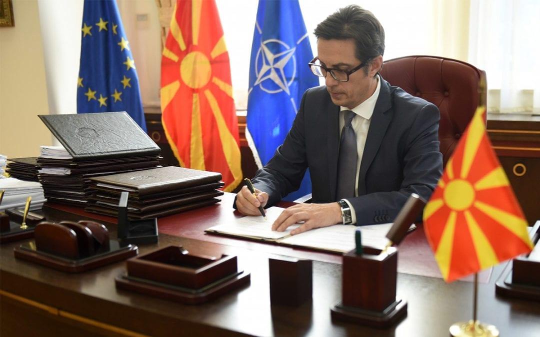 Претседателот Пендаровски денеска потпиша Укази за прогласување на повеќе закони кои се усвоени од Собранието