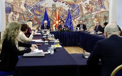 Meeting of law and constitutional law experts in the Cabinet of the President of the Republic of North Macedonia, Stevo Pendarovski