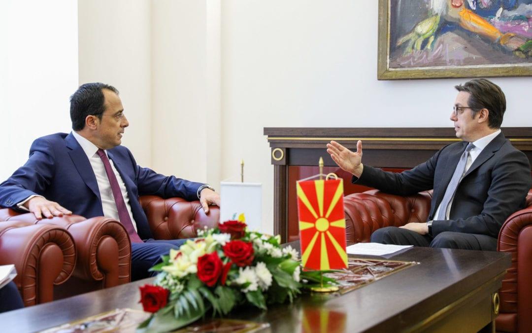 Средба со министерот за надворешни работи на Република Кипар, Никос Христодулидес