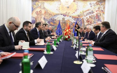 "President Pendarovski meets with Ministers of Foreign Affairs of the ""Friends of Enlargement"" Group"