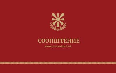 Presidenti Pendarovski: Vetëizolimi është parandalim më i mire kundër COVID-19