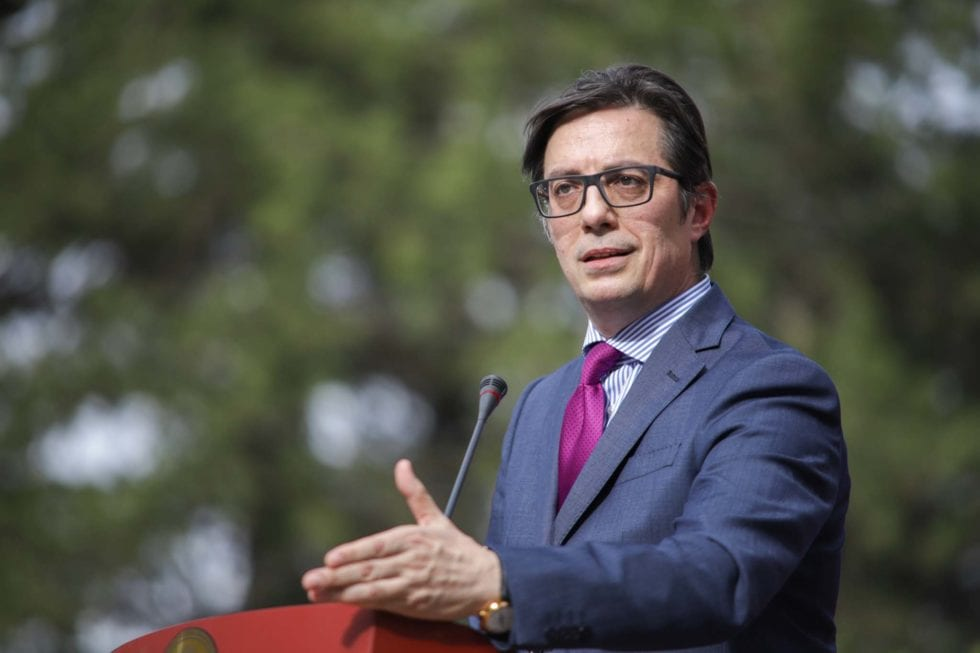 Address by President Pendarovski after the Security Council session