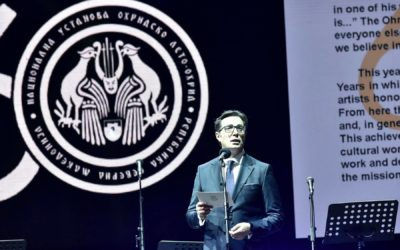 "Address by President Pendarovski at the opening ceremony of the ""Ohrid Summer Festival"""