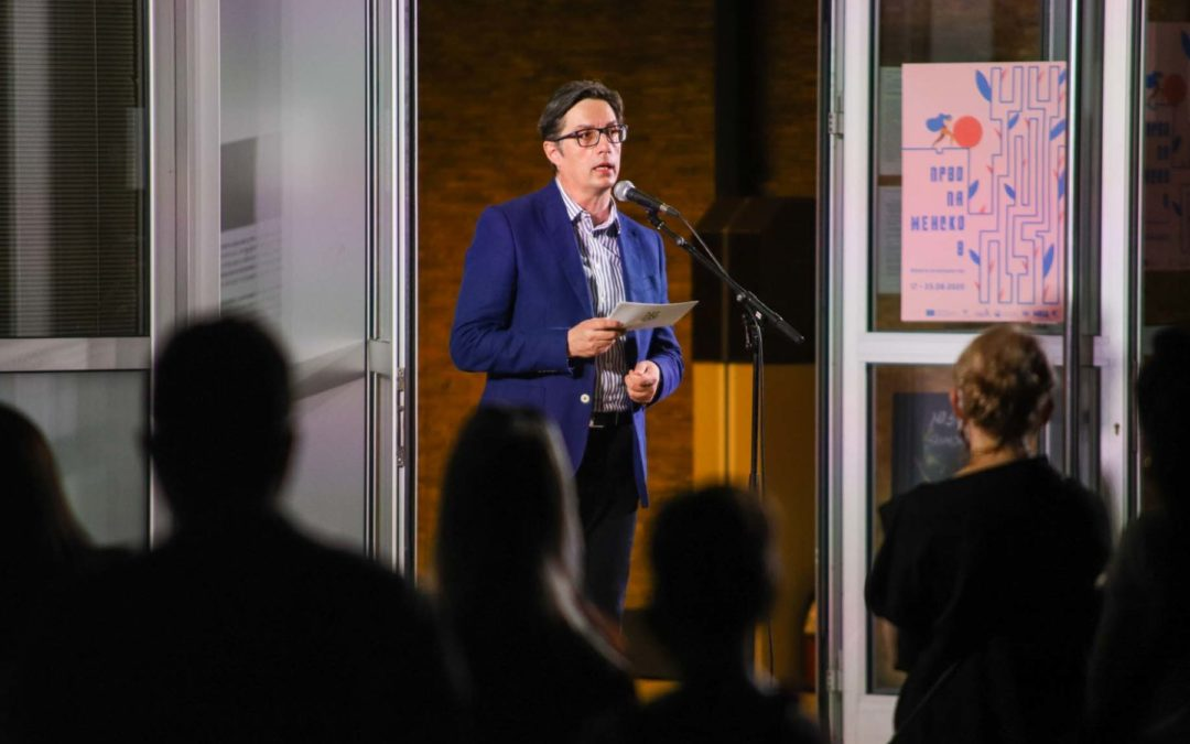 Address by President Pendarovski at the Closing Ceremony of the Festival of Feminist Culture and Action, Firstborn yet Female