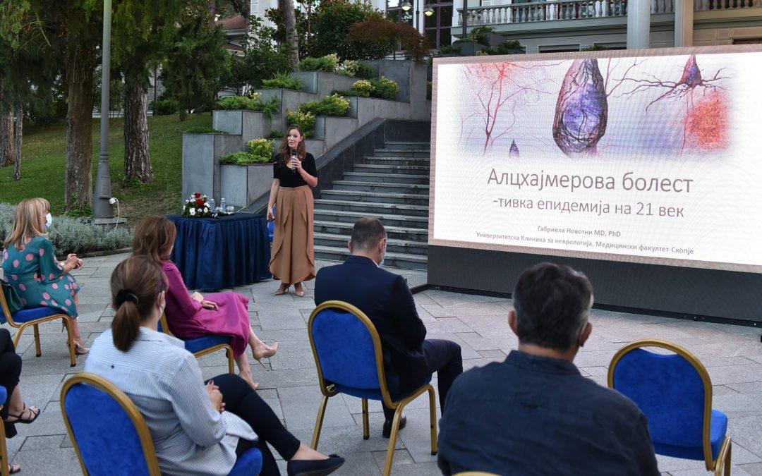 Со стручно предавање во Вила Водно одбележан Светскиот ден на борба против Алцхајмероват