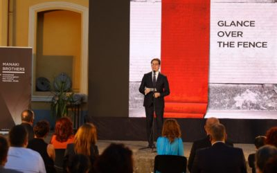 "Address by President Pendarovski at the 41st edition of the ""Manaki Brothers"" Festival"
