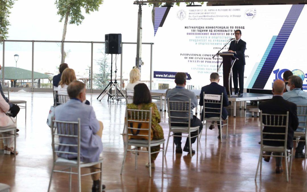 Претседателот Пендаровски во Струга се обрати на меѓународната научна конференција посветена на 100-годишнината од основањето на Филозофскиот факултет – Скопје