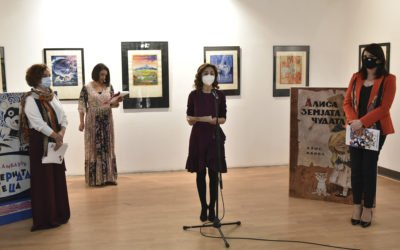 """Address by the Wife of the President at the International Festival of Children's Literature and Illustration """"Litera"""""""