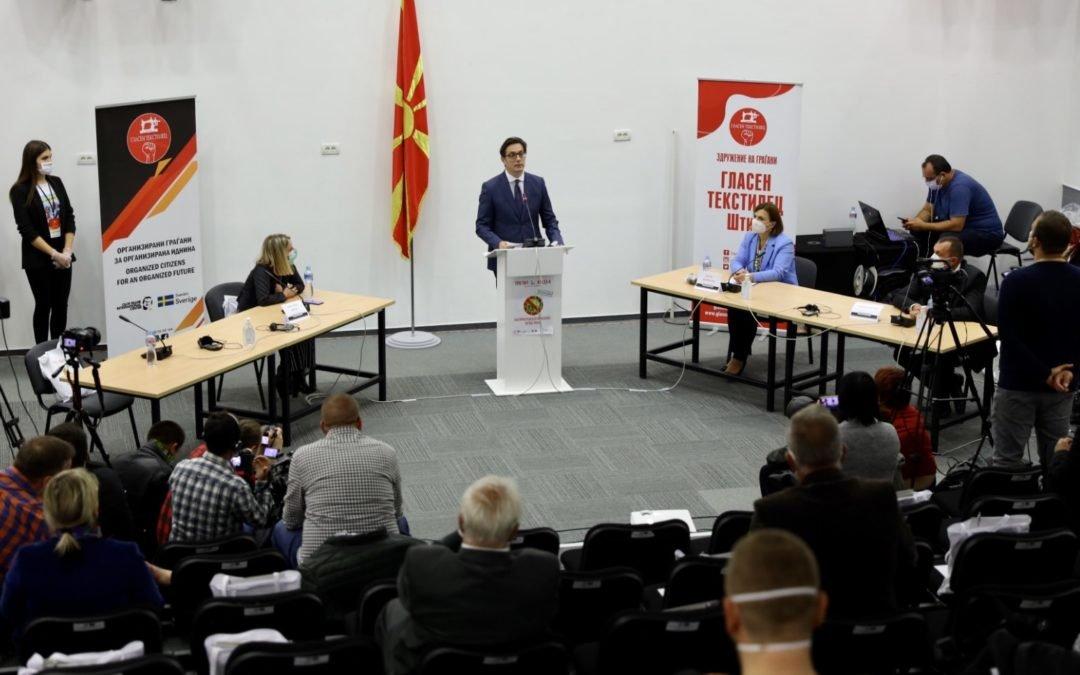 Пендаровски на Текстилијада: Не смееме да потфрлиме во заштитата на работниците во време на корона