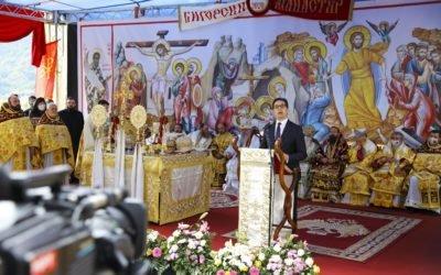"""Presidenti Pendarovski në kremtimin e 1000 vjetorit të themelimit të Manastirit të Bigorit """"Shën. Joan Pagëzori"""""""