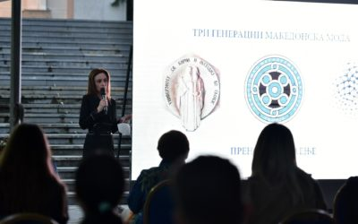 "President's Wife hosts the event ""Three Generations of Macedonian Fashion – Transfer of Knowledge"""