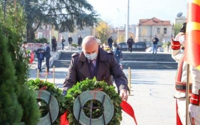 Чествување по повод 23 Октомври- Денот на македонската револуционерна борба