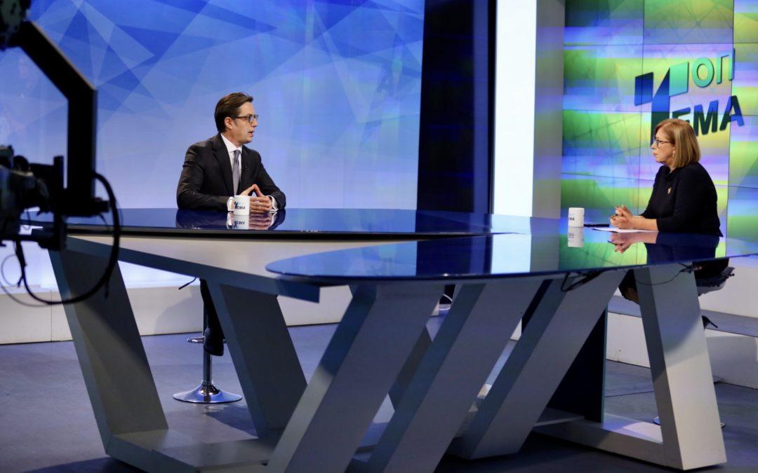 """Интервју на претседателот Пендаровски за """"Топ тема"""" на ТВ Телма"""